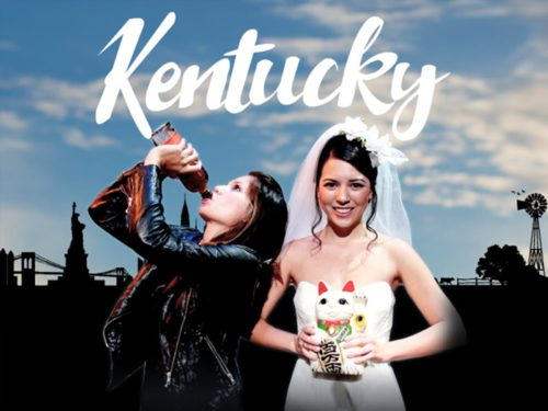 1478013652429_Kentucky_Show+Image+2.0