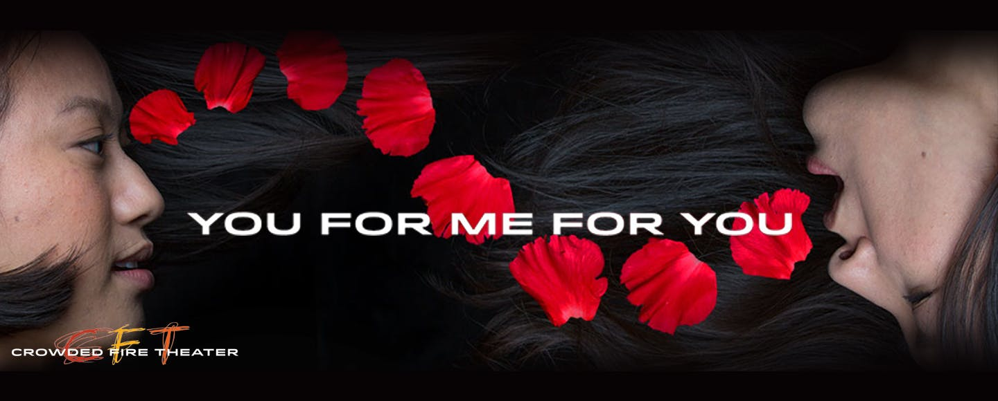 you for me for you