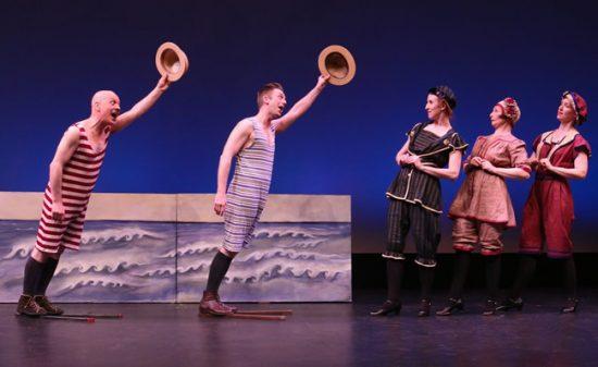 Moxie: A Happenstance Vaudeville, Happenstance Theater